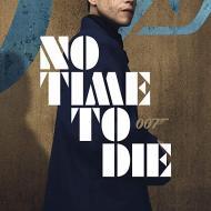 לא זמן למות