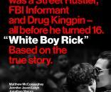 הבחור הלבן ריק