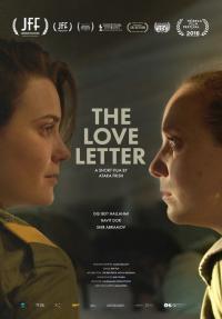 """מכתב אהבה למ""""מ שלי - כרזה"""