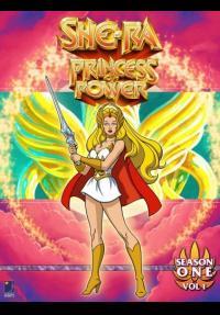 שי-רה נסיכת הכוח