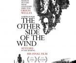 הצד האחר של הרוח