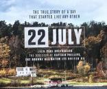 22 ביולי