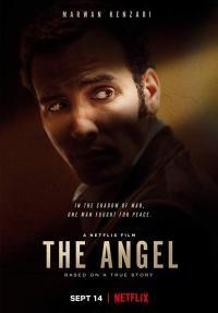 המלאך