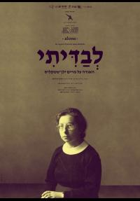 לבדיתי: האגדה על מרים ילן-שטקליס - כרזה