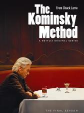 שיטת קומינסקי