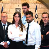 """פמת""""א: פרקליטות מחוז תל-אביב"""