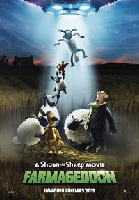 שון כבשון 2