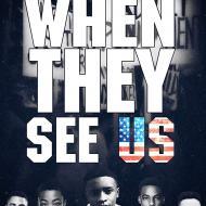 כשהם רואים אותנו