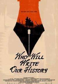 מי יכתוב את ההיסטוריה שלנו?