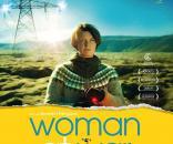 אישה במלחמה