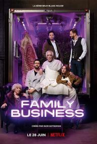 עסק משפחתי - כרזה