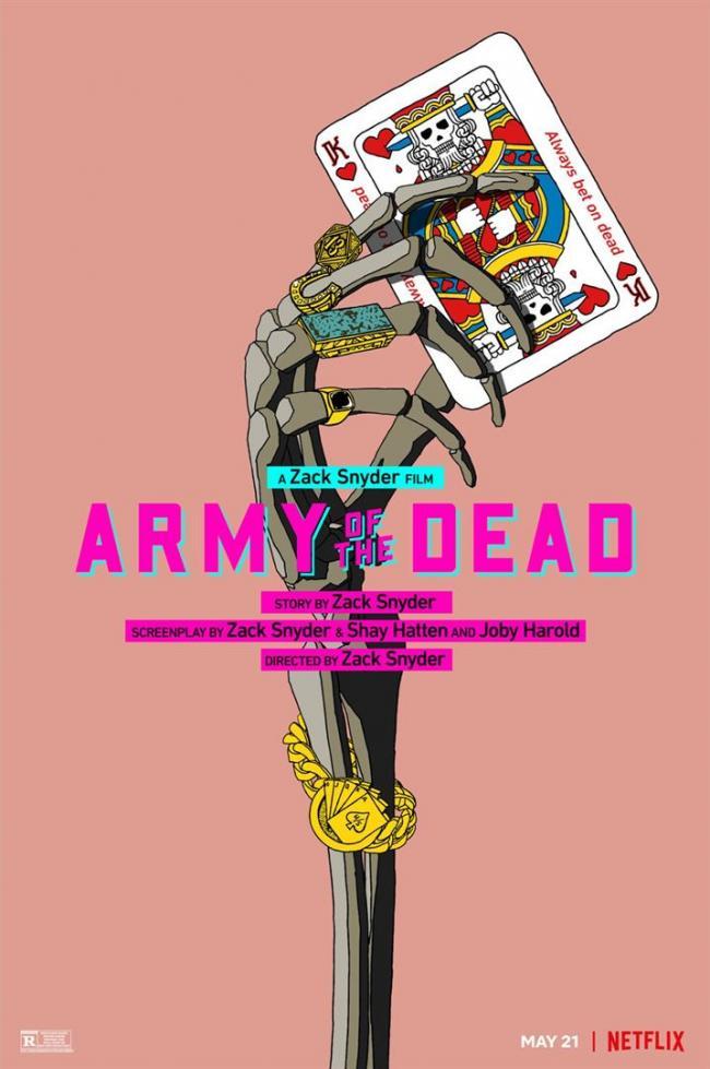 """""""צבא המתים""""."""