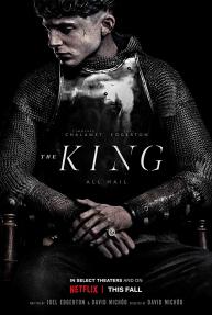 המלך - כרזה