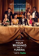 ארבע חתונות ולוויה אחת