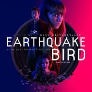 ציפור רעידת האדמה