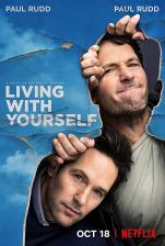 לחיות עם עצמך
