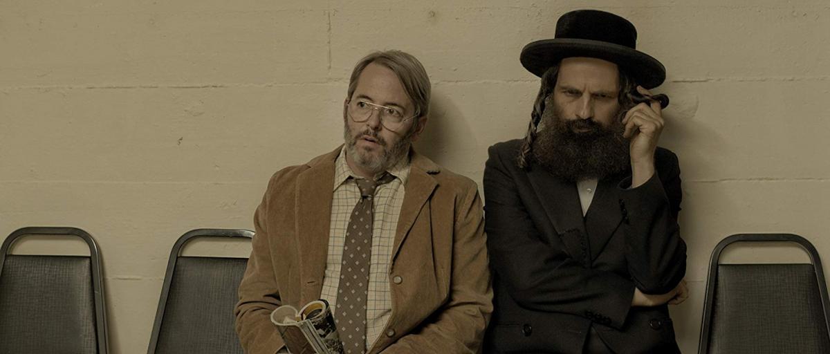 """תמונה של מת'יו ברודריק עם גזה רוהריג מתוך """"אל עפר"""""""