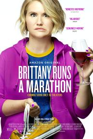 בריטני רצה מרתון
