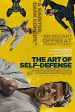 אמנות ההגנה העצמית