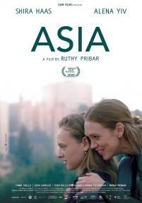 אסיה - פוסטר