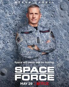 חיל החלל