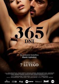 365 ימים - כרזה
