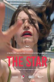 במרחק מאה מטר: הכוכב