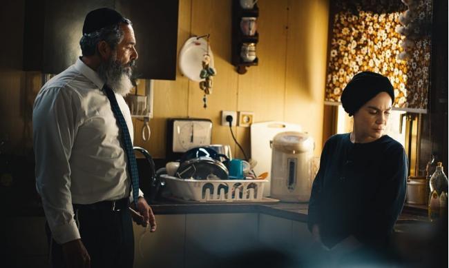 """""""בת השוטר"""". נטע גרטי, מוריס כהן."""