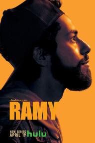 ראמי - כרזה