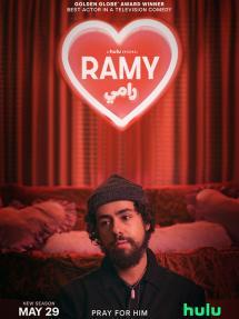 ראמי - פוסטר
