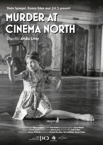 רצח בקולנוע צפון