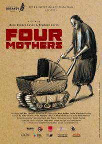 ארבע אמהות