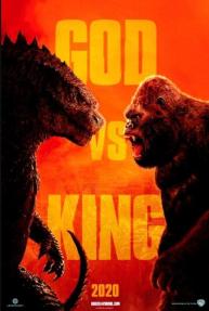 גודזילה נגד קונג