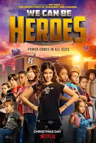 גיבורים זה אנחנו