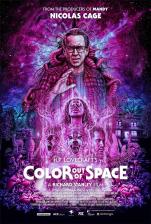 צבע מהחלל
