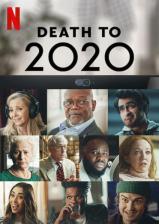 מוות ל-2020