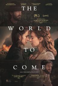 העולם שיבוא (ש.ל.ר) - כרזה