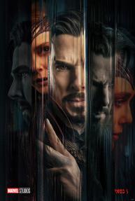 דוקטור סטריינג' 2: ביקום השיגעון המקביל (ש.ל.ר)