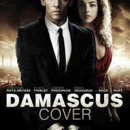 משימה חשאית בדמשק