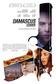 משימה חשאית בדמשק - כרזה
