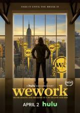 WeWork: הקמתה והתרסקותה של חברת חד-קרן