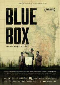 קופסה כחולה