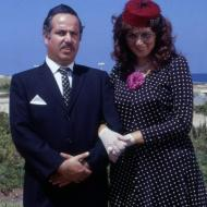 נישואין נוסח תל אביב