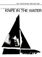 סכין במים