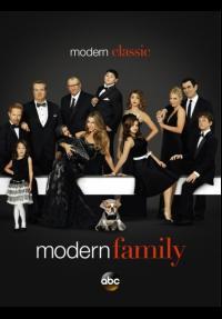 משפחה מודרנית - כרזה