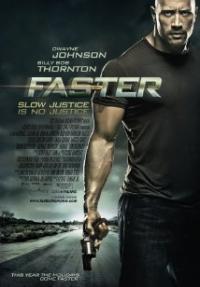 מהיר יותר