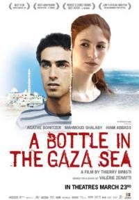 בקבוק בים של עזה