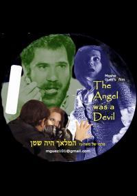 המלאך היה שטן