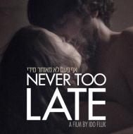 אף פעם לא מאוחר מדי