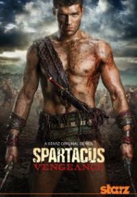 ספרטקוס: הנקמה